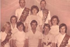 Фото второй половины 70-х Бадминтонисты «Метеора»