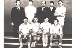 Фото команды «Метеор» – обладателя Кубка СССР 1973 года
