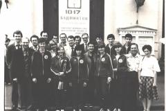 Фото команды Украины на первых юношеских играх в Ленинграде, 1985
